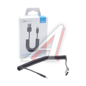 Кабель micro USB 1.5м витой черный DEPPA 72123