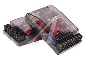 Кроссовер PHONOCAR 3-х полосный 2шт.(комплект ) PHONOCAR 5/343, 5/343