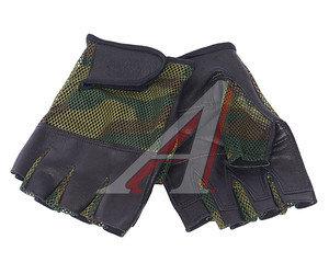 Перчатки без пальцев (сеточка) КМФ Н218К