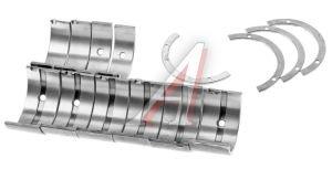 Вкладыши СМД-14 коренные Н1 ТЗПС А23.01-98-14Н1