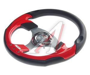 Колесо рулевое PRO SPORT F1 SPORT 330 мм черное с красными вставками RS-07809