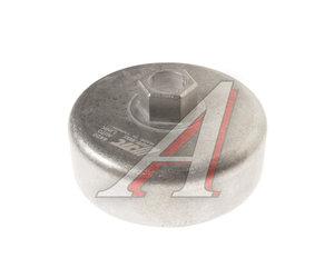 Приспособление для натяжения цепи привода распределительного вала (VW 4.2 FSI T40079) JTC JTC-4420