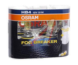 Лампа 12V HB4 51W P22d бокс (2шт.) Fog Breaker OSRAM 9006FBR-HCB, O-9006FBR2(EURO)