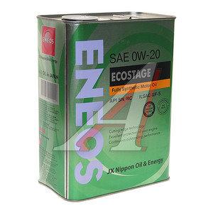 Масло моторное ECOSTAGE SN 0W20 синт.4л ENEOS 8801252022022, ENEOS SAE0W20