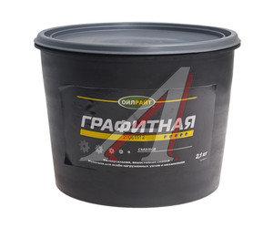 Смазка графитовая 2кг OIL RIGHT OIL RIGHT, 6087