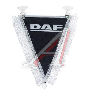 Вымпел DAF с бахромой на 2-х присосках DAF