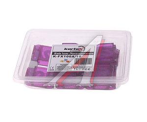 Предохранитель 100A флажковый MAXI комплект (10шт.) KORTEX KFX100A10