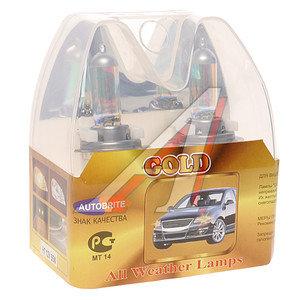 Лампа 12V H7 55W PX26d бокс (2шт.) Autobrite Gold MS Н7-12-55, АКГ12-55 (Н7)