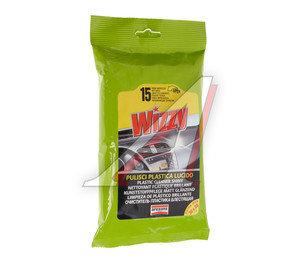 Салфетка влажная для ухода за пластиком 30х20см с эффектом глянца в мягкой упаковке 15шт. AREXONS AREXONS 1934/7053, AREXONS