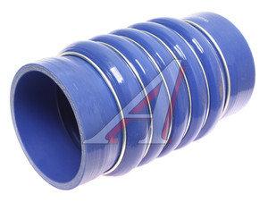 Рукав КАМАЗ-ЕВРО наддува синий силикон 53205-1170245