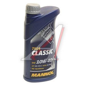 Масло моторное CLASSIC 10W40 п/синт.1л MANNOL 1100, MANNOL SAE10W40