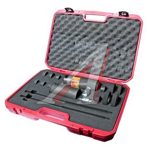 Набор инструментов 15 предметов гидравлический 15т для снятия и установки шплинтов грузовых а/м JTC JTC-4115