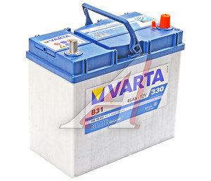 Аккумулятор VARTA Blue Dynamic 45А/ч обратная полярность 6СТ45 B31, 545 155 033 313 2