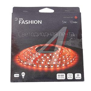 Лента светодиодная гибкая 30 LED 5м IP20 красная (коробка) ЭРА 5055398613771, ER-30R, ЭРА