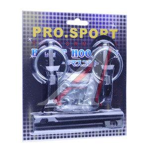 Замок капота PRO SPORT черный комплект RS-08302