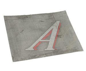 Полотно асбесто-стальное 670х520х2мм ПАС(ЛА-1), ЛА-1