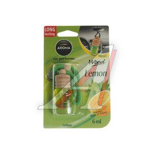 Ароматизатор подвесной жидкостный (лимон) с деревянной крышкой 6мл Car Wood AROMA 63108, Aroma Car Wood (limon)