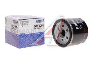 Фильтр масляный FORD Focus 2,Fusion,Fiesta (замена на OC1051A) MAHLE OC1051, 1883037