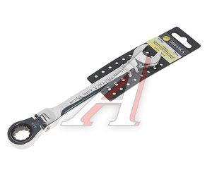 Ключ комбинированный 15х15мм трещоточный шарнирный с держателем ЭВРИКА ER-61015H