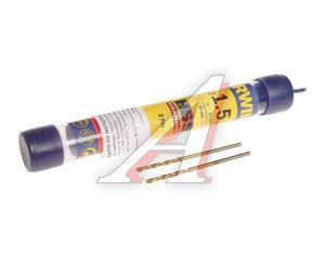 Сверло по металлу 1.5х40мм (2шт.) HSS Titanium IRWIN 10502573