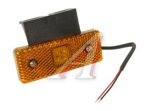 Фонарь габаритный LED с кронштейном желтый АВТОТОРГ АТ-1884, AT22884