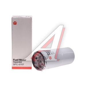 Фильтр топливный KOMATSU дв.CUMMINS сепаратор SAKURA SFC5707, FF202/BF1216/LFF5740/P552216/P550687, 12000206/1214921H1/00061559/00089112/0010925601