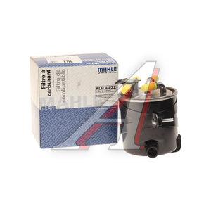 Фильтр топливный RENAULT Scenic (05-09) (DCI) MAHLE KLH44/22, 8200697875