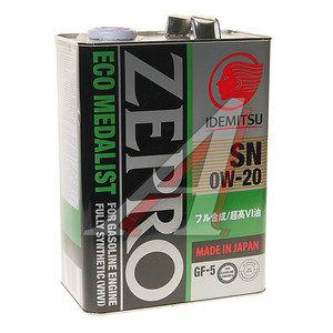 Масло моторное ZEPRO ECO MEDALIST 3583-41 синт.4л IDEMITSU IDEMITSU SAE0W20, 3583-004