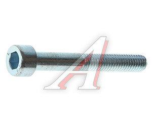 Болт М6х1.0х45 цилиндрическая головка внутренний шестигранник DIN912