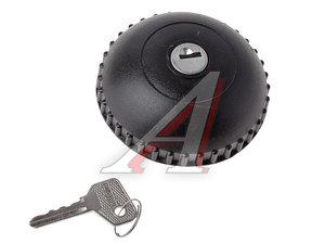 Крышка бака топливного УАЗ-452 металлическая с ключом 452-1103010-01, 69-1103010