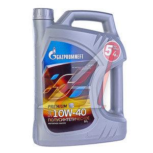 Масло моторное Premium L п/синт.4.36кг/5л GAZPROMNEFT GAZPROMNEFT SAE10W40, 2389901314
