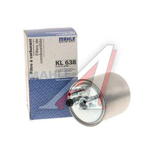 Фильтр топливный RENAULT Laguna 3 (09-) (2.0 D),Kangoo 2 (1.5 D) MAHLE KL638, 164003978R