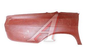 Крыло ГАЗ-2410 заднее правое (ОАО ГАЗ) 24-8404020-01, 24-8404020