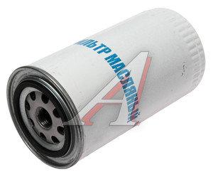 Фильтр масляный ЗИЛ-5301,МАЗ-4370 (дв.ММЗ-260) TSN 035-1012005, м фсм 563, ФМ035-1012005
