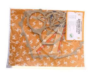 Прокладка ВАЗ-2121 коробки раздаточной комплект 2121-1800000* ВС, 2121-1802235