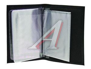 """Бумажник водителя BLACK натуральная кожа """"BMW"""" (в коробке) АВТОСТОП БВЛ5Л-2"""