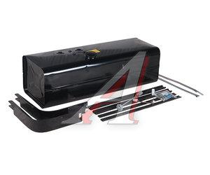 Бак топливный КАМАЗ 250л (405х498х1360) с комплектом для установки+РТИ в сборе БАКОР 5320-1101010-10СБ, Б5320-1101010-10К2, 5320-1101010-10