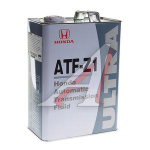 Масло трансмиссионное ATF для АКПП Z1 (ЗАМЕНА НА 08268-99904HE) 4л HONDA 08266-99904, HONDA ATF