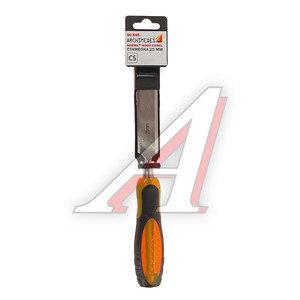 Стамеска-долото 25мм ARCHIMEDES 90645