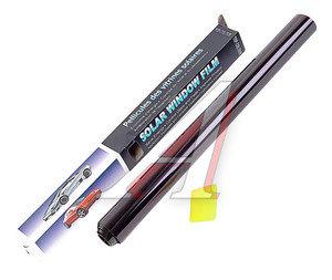 Пленка тонировочная 20% 0.5х3м Black SOLEX 02141(5)