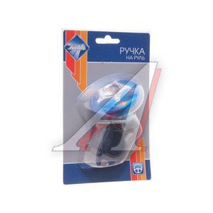Ручка на руль синяя NOVA BRIGHT 08960, NB-08960