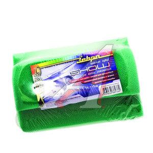 """Губка для мытья автомобиля """"SHOW"""" цветная 20х12.5см ЗЕБРА Z-0382"""