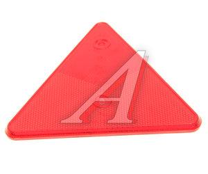 Катафот треугольный красный (пластик) РК ФП401Б, ФП-401Б
