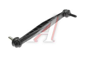 Стойка стабилизатора CHEVROLET Aveo (T300) переднего левая/правая OE 95299172