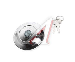Крышка бака топливного ГАЗ-3110 с ключом (хром) 11.1103010
