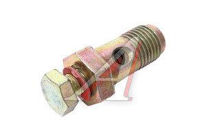 Клапан ЗИЛ-5301,МТЗ,ЮМЗ,ДТ перепускной (А) 16С-13-1Б