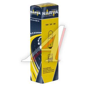 Лампа 24V T4W BA9s NARVA 17141, N-17141, А24-4-1