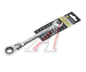 Ключ комбинированный 13х13мм трещоточный шарнирный с держателем ЭВРИКА ER-61013H