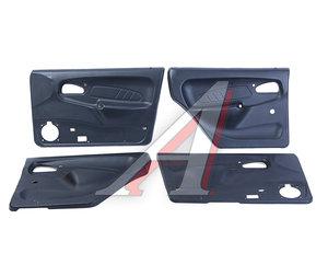 Обивка двери ВАЗ-2114-15 комплект в сборе Н/О (отверстия под динамики) 2115-610/6202012/13, 2114-6102014
