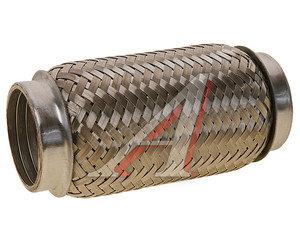 Гофра глушителя 50х150 в 3-ой оплетке усиленная PRO SPORT RS-08324